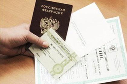 Замена водительских прав при смене фамилии