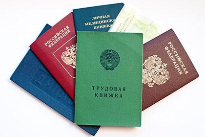 Какие документы нужно менять при смене фамилии (2019)?