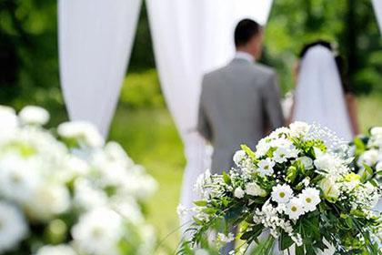 Заключения брака