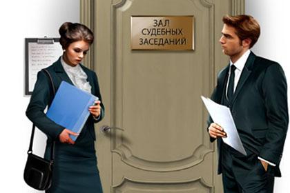 Процесс развода через суд с детьми