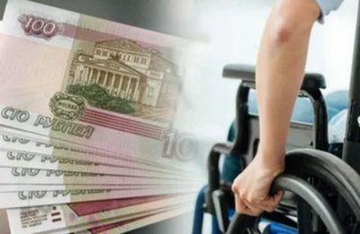 Пенсия по инвалидности: правила назначения, размеры выплат в 2020 году в соответствии с группой